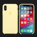 iPhone XS Silicone Case — Mellow Yellow (Original Assembly)